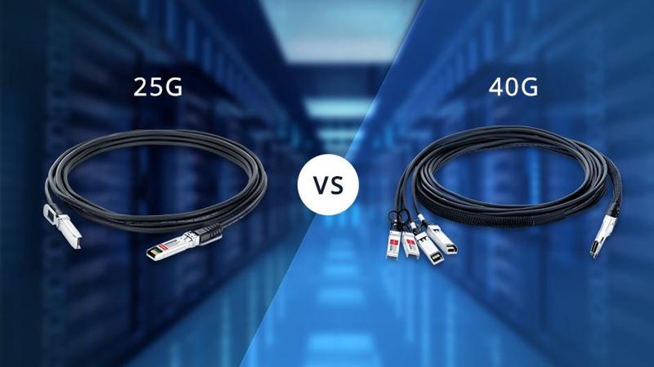 25G vs 40G.png