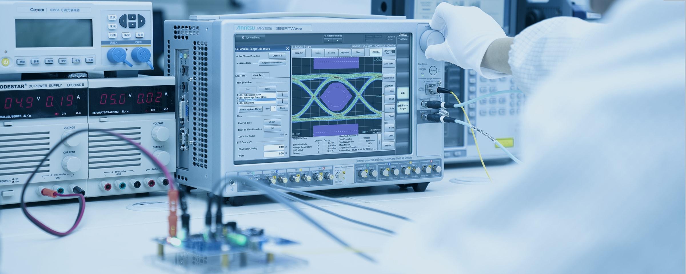 光模块品控体系