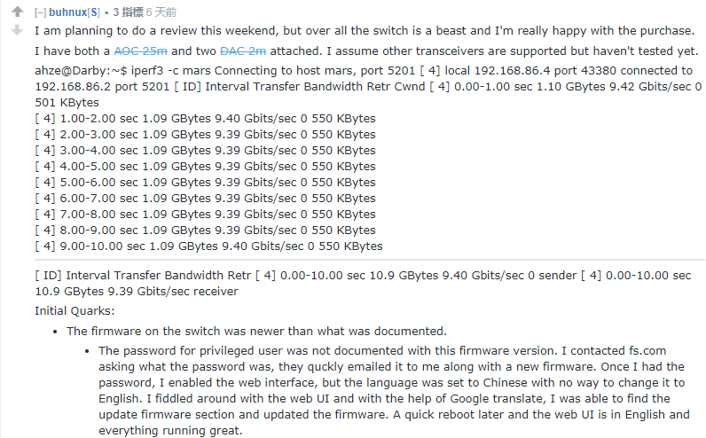 FS network switch comment