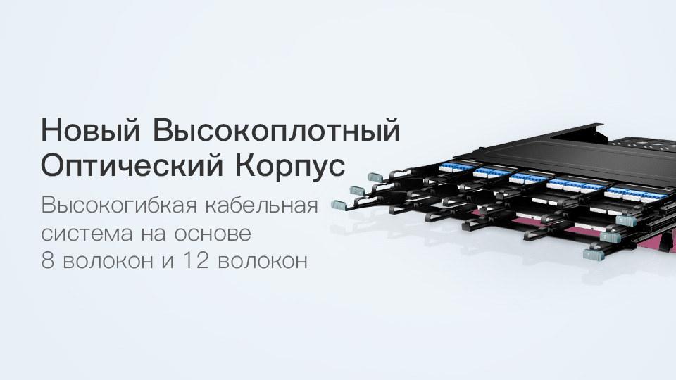 ru_fhx_banner.jpg