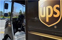 FS Partners With UPS: Cutting Shipping Cost by 30% for North American Clients
