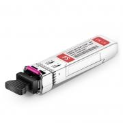 Brocade XBR-SFP25G1270-40 Compatible 25G 1270nm CWDM SFP28 40km DOM LC SMF Optical Transceiver Module