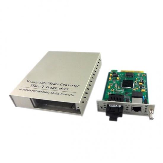 10/100/1000M独立式网管型 SFP口光纤收发器