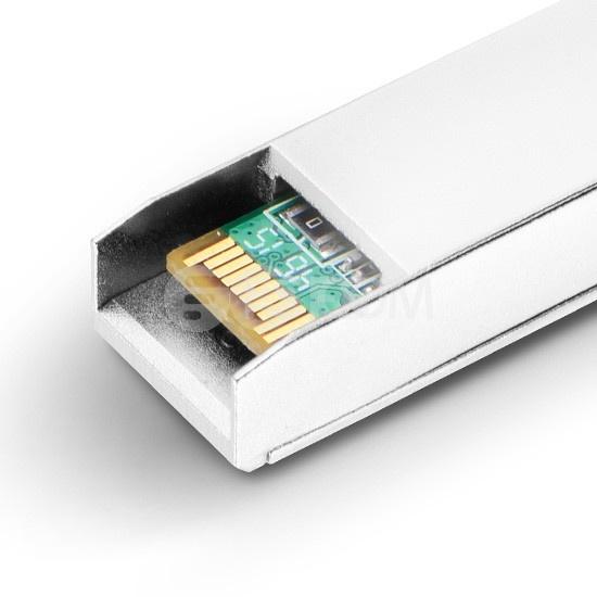 阿尔卡特朗讯(Alcatel-Lucent)兼容iSFP-GIG-T SFP自适应千兆电口模块 10/100/1000BASE-T 100m
