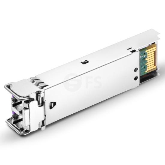 思科(Cisco)兼容CWDM-SFP-1270 CWDM SFP千兆光模块 1270nm 80km