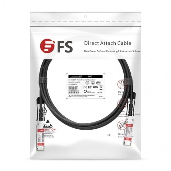 0.5m 飞速(FS) QSFP-40G-DAC QSFP+ 转 QSFP+ 无源铜芯高速线缆