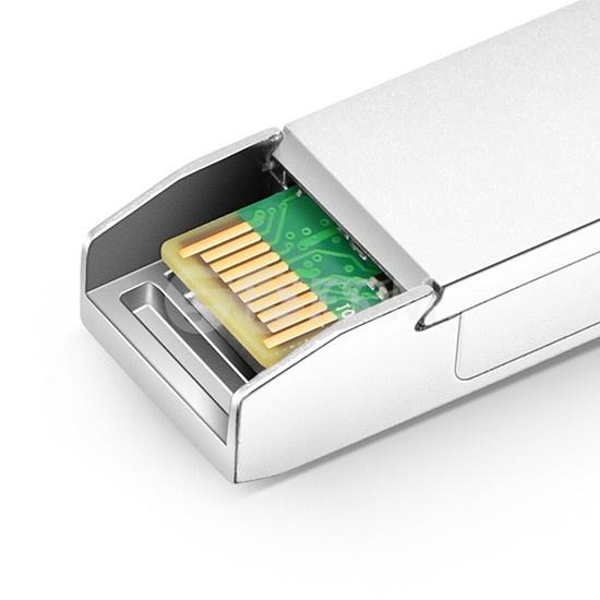 英特尔(Intel)兼容E10GSFPLR 双速率 SFP+万兆光模块 1310nm 10km