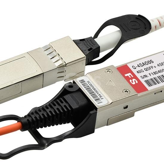 5m 博科(Brocade)兼容40G-QSFP-4SFP-AOC-0501 QSFP+ 转 4SFP+ 有源分支光缆