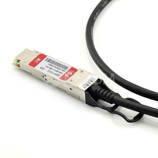 2m 博科(Brocade)兼容40G-QSFP-C-0201 QSFP+转QSFP+ 无源铜芯高速线缆