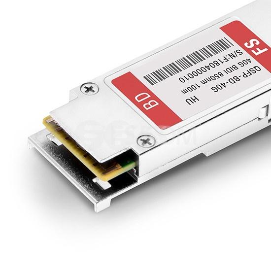 HW兼容  QSFP-40G-SR-BD BiDi QSFP+双纤双向光模块