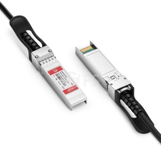 2.5m 迈络思(Mellanox)兼容 MCP2M00-A02A SFP28 转 SFP28 无源铜芯高速线缆 30AWG