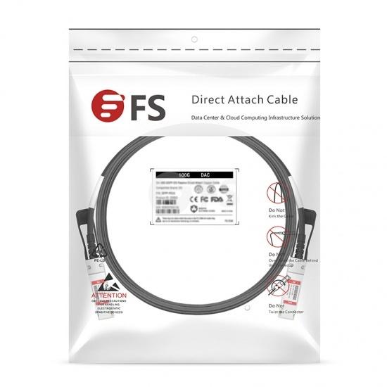 2m 极进(Extreme)兼容100GB-C02-QSFP28 QSFP28 转 QSFP28 无源铜芯高速线缆 26AWG
