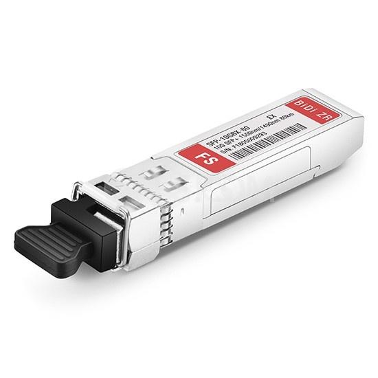 Extreme Networks 10GB-BX80-D互換 10GBASE-BX80-D BiDi SFP+モジュール(1550nm-TX/1490nm-RX 80km DOM LC SMF)