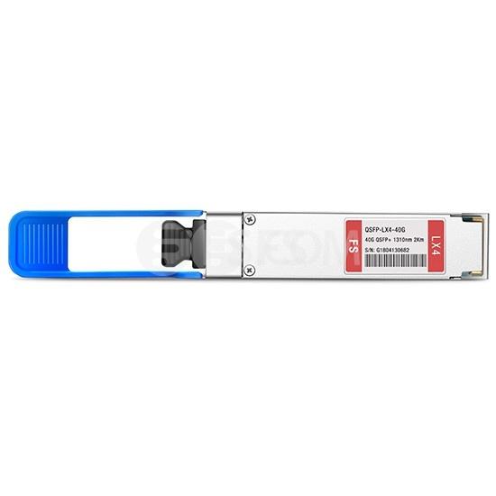 中兴(ZTE)兼容 QSFP-40GE-PIR4  QSFP+光模块 1310nm 2km