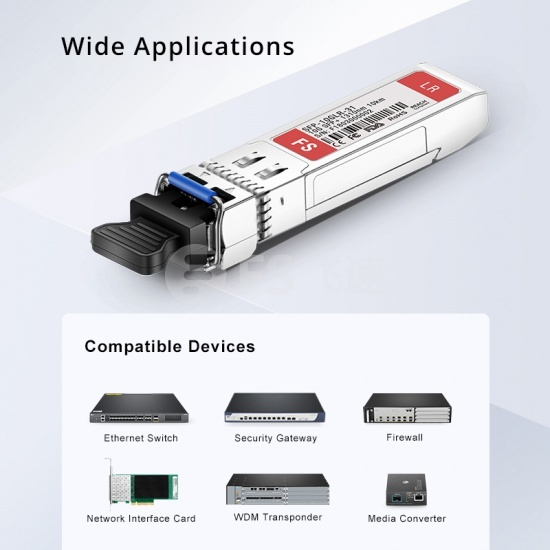 思科(Cisco)兼容SFP-10G-LR SFP+万兆光模块 1310nm 10km