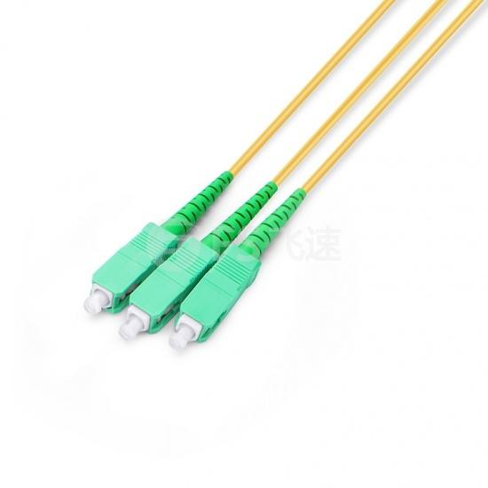 1x2  ABS盒式单模PLC平面波导型光分路器 2.0mm,SC/APC