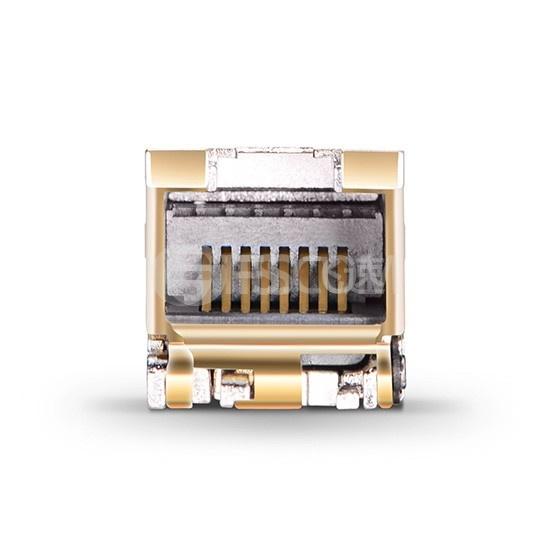 极进(Extreme)兼容10065 SFP千兆电口模块 10/100/1000BASE-T 100m