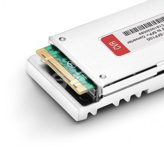 思科(Cisco)兼容 CVR-X2-SFP10G X2 转 SFP+ 万兆转换模块