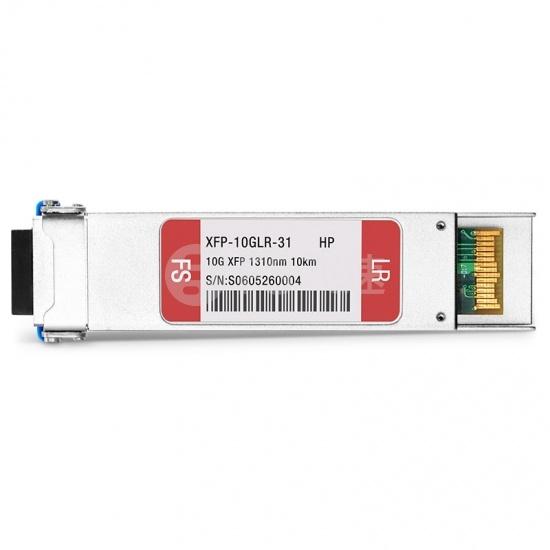 惠普(HP)兼容/华三(H3C)兼容JD108A XFP万兆光模块 1310nm 10km