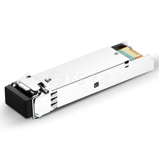 博科(Brocade)兼容OC48-SFP-LR2 SONET/SDH SFP 2G 光模块 1550nm 80km