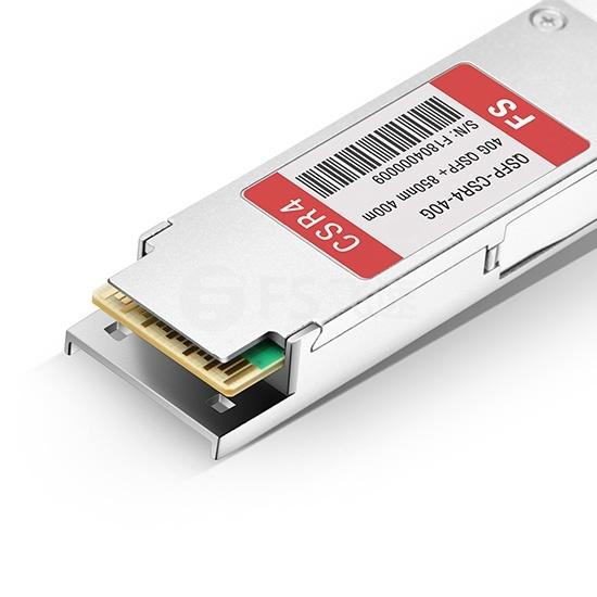 思科(Cisco)兼容QSFP-40G-CSR4 QSFP+光模块 850nm 400m MTP/MPO DOM