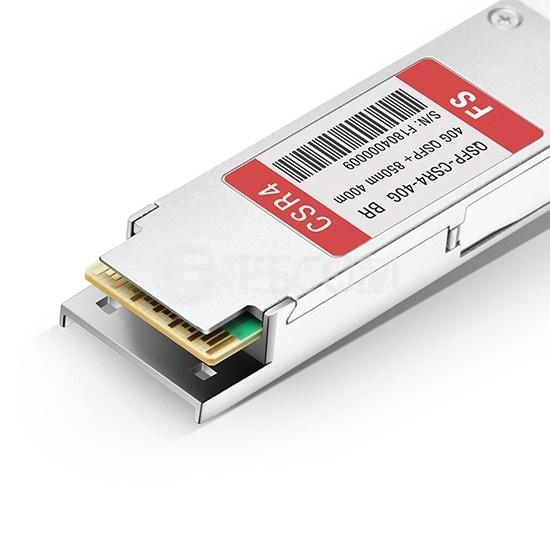 博科(Brocade)兼容40G-QSFP-ESR4 QSFP+光模块 850nm 400m MTP/MPO DOM