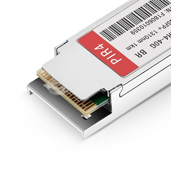 博科(Brocade)兼容QSFP-40G-PLRL4 QSFP+光模块 1310nm 1km MTP/MPO DOM