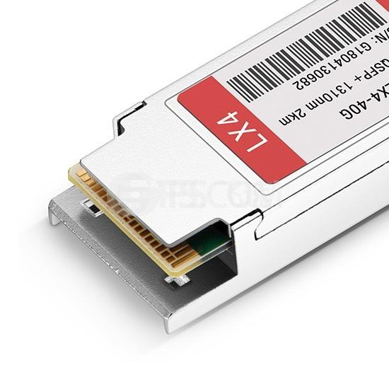 定制QSFP-LX4-40G QSFP+光模块 1310nm 2km