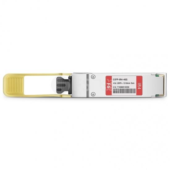 定制QSFP-IR4-40G QSFP+光模块 1310nm 2km