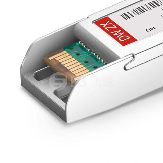 HW兼容 C17 DWDM-SFP1G-63.86-80 DWDM SFP千兆光模块 1563.86nm 80km