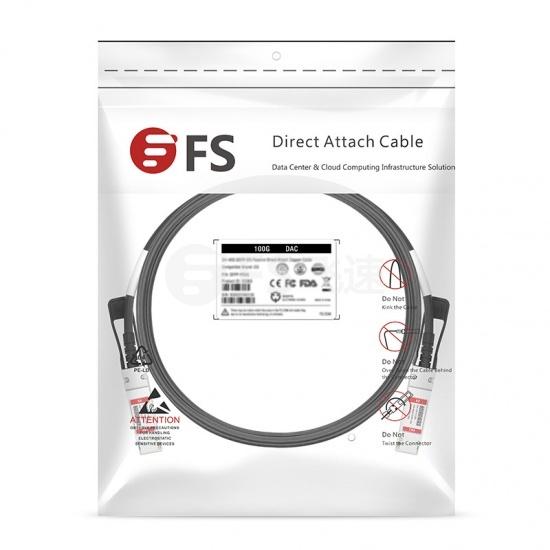 2m Arista Networks兼容CAB-Q-Q-100G-2M 100G QSFP28 无源铜芯高速线缆 26AWG