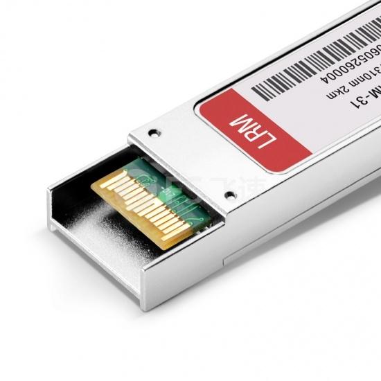 定制10GBASE-LRM XFP光模块 1310nm 2km