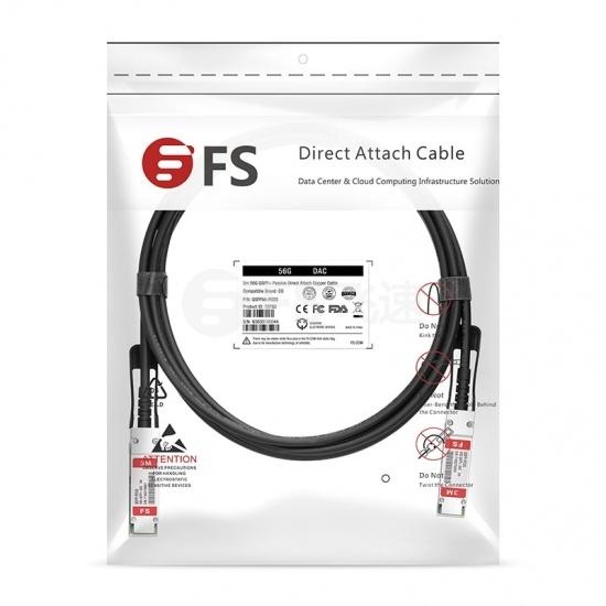 0.5m 飞速(FS) QSFP56-PC005 56G QSFP+ 无源铜芯高速线缆