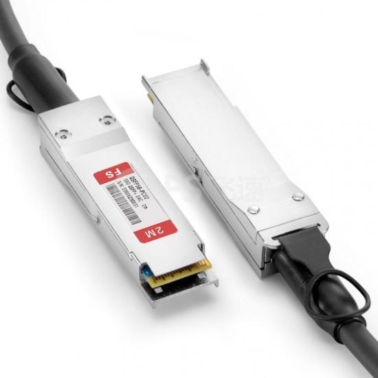 2m 飞速(FS) QSFP56-PC02 56G QSFP+ 无源铜芯高速线缆