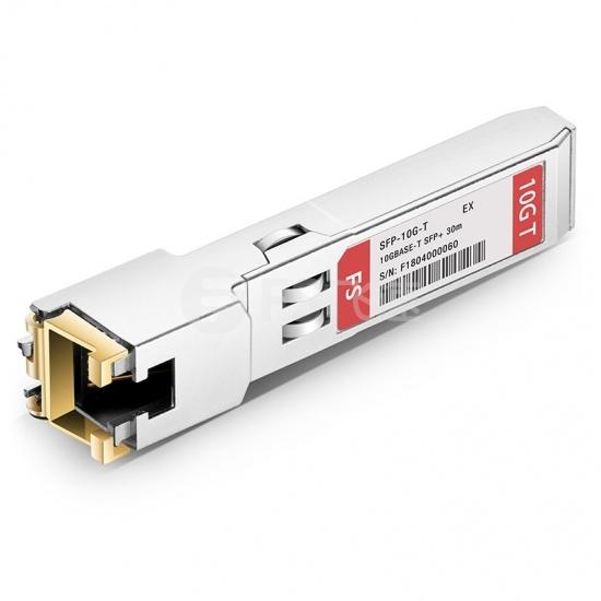 极进(Extreme)兼容10338  SFP+万兆电口模块 30m