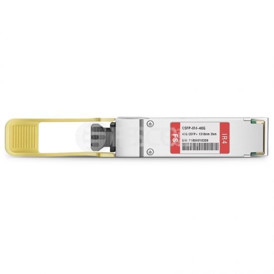 友讯(D-Link)兼容 DEM-QX02Q-IR4  QSFP+光模块 1310nm 2km