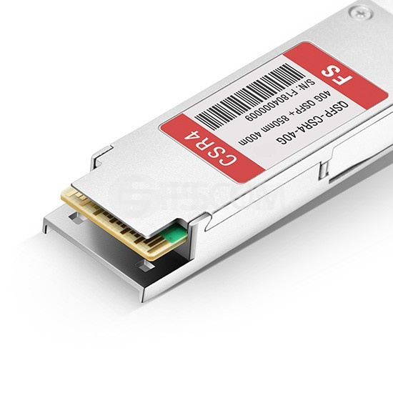 Ixia兼容 QMM850-PLUS-CSR4  QSFP+光模块 850nm 400m MTP/MPO