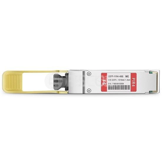 MRV兼容 QSFP-40G-PIR4  QSFP+光模块 1310nm 1.4km MTP/MPO