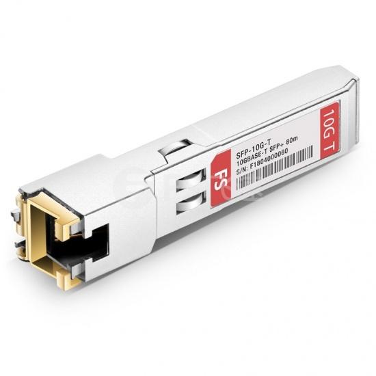 思科(Cisco)兼容SFP-10G-T-80 万兆电口模块 80m