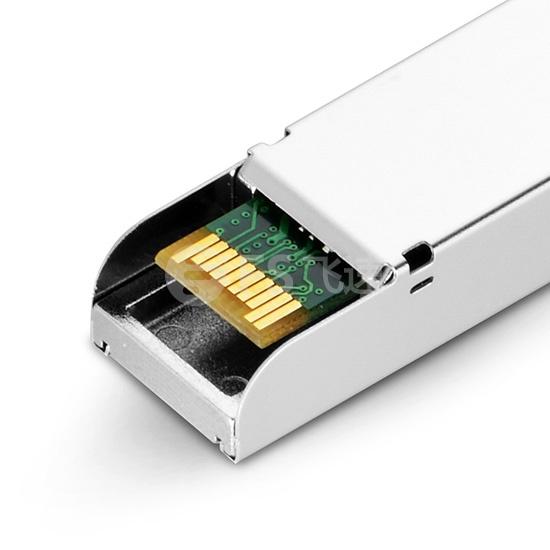飞速(FS) 3G-SD / HD / 3G-SDI MSA数字视频CWDM SFP光模块1490nm 80km   收发一体 病理式