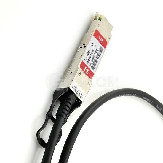 2.5m 极进(Extreme)兼容104125 100G QSFP28 无源铜芯高速线缆