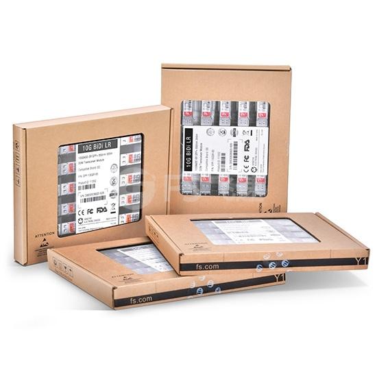 HW兼容SFP-10G-BXD2-I BiDi SFP+万兆单纤双向工业级光模块 1330nm-TX/1270nm-RX 20km DOM