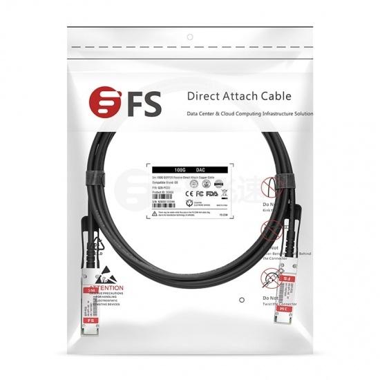 2.5m 博科(Brocade)兼容100G-Q28-Q28-C-02501 100G QSFP28 无源铜芯高速线缆